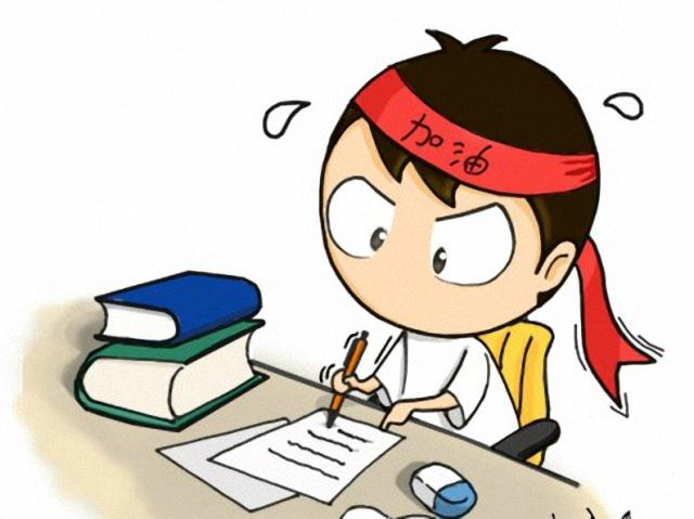 103 指考成績查詢|指考交叉查榜、落點分析|指考歷屆試題、答案下載