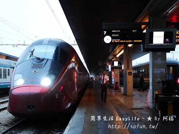 [義大利旅遊] 搭乘法拉利火車 Italo 初體驗@附網路訂票教學