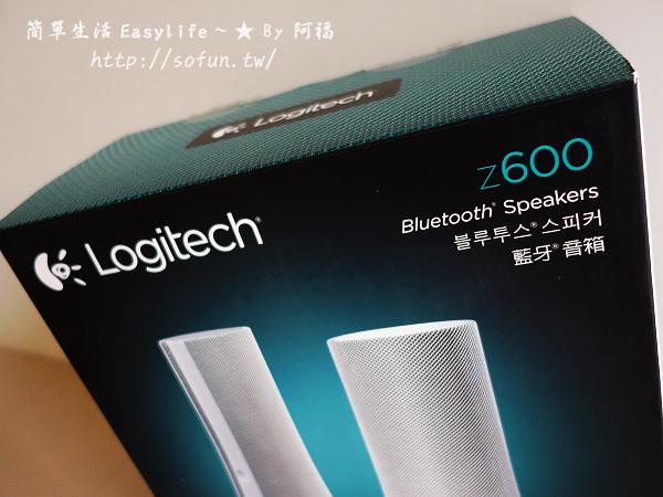 [分享] 羅技藍牙音響 – Z600 開箱文@支援手機.平版.PC多裝置