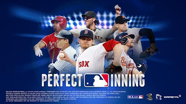 [必玩App] MLB Perfect Inning – 美國職棒大聯盟棒球遊戲(全中文化)