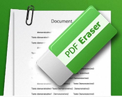 PDF Eraser – 好用 PDF 橡皮擦@可刪掉遮蔽浮水印、加入文字圖片
