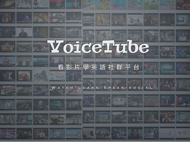 VoiceTube 免費看影片學英文學習網站@超多精選 YouTube 影片