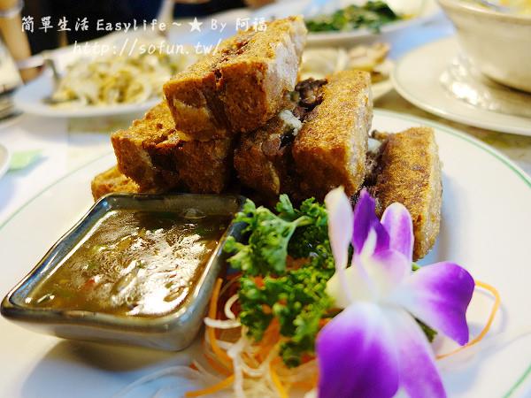 [美食] 新竹家常菜。荷竹園(湳中街)@竹科人聚餐首選.推芋泥鴨