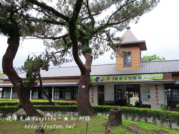 [遊記] 花連市區景點。鐵道藝術村.文化園區、東線鐵道遺址