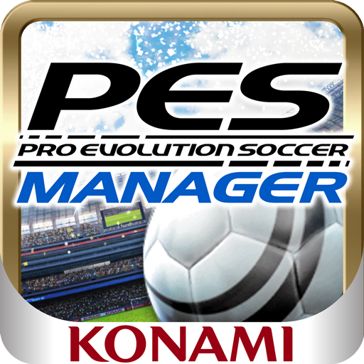 PES MANAGER – 實況足球經理人@玩法獨特卡牌足球遊戲