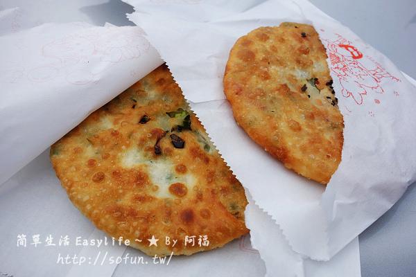 [美食] 宜蘭三星鄉。阿婆蔥油餅、何家蔥餡餅@好吃美味特色小吃