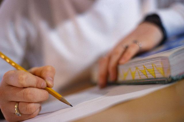 107 高普考成績查詢、榜單 | 網路報名、考試日期 | 考古題下載