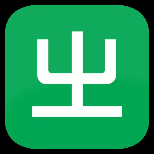 [Android] 超注音 – 比起 HTC 內鍵輸入法還好用快拼注音輸入法