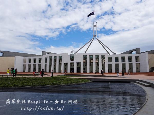 [坎培拉景點] 澳洲國會大廈 (Parliament House)@迴力鏢獨特設計