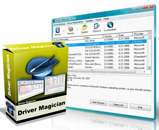 電腦驅動程式魔術師 Driver Magician Lite – 備份驅動程式軟體@免安裝版