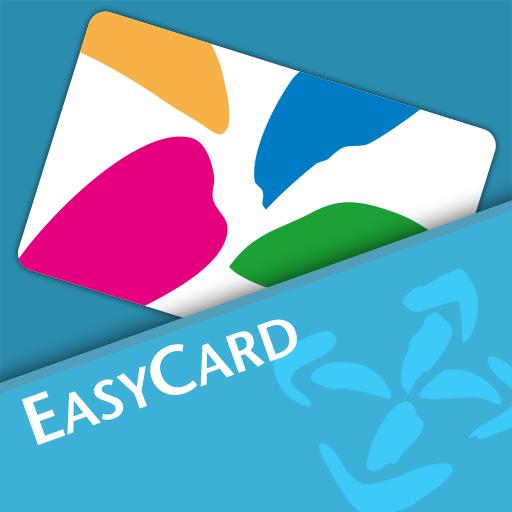 [悠遊卡App] Easy Wallet 手機查詢悠遊卡餘額與消費記錄@支援統一發票自動對獎