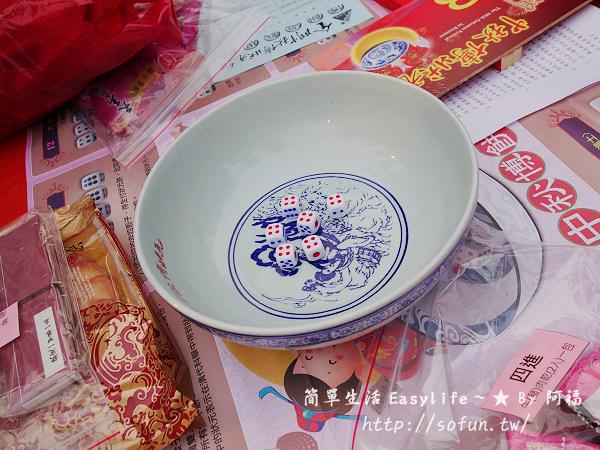 [金門遊記] 金城鎮:中秋博狀元餅@傳統民俗活動、闖關擂台初體驗
