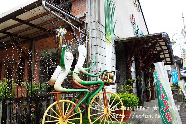 [遊記] 宜蘭三星鄉景點。青蔥文化館、Hito 益得食品手作烘焙花園