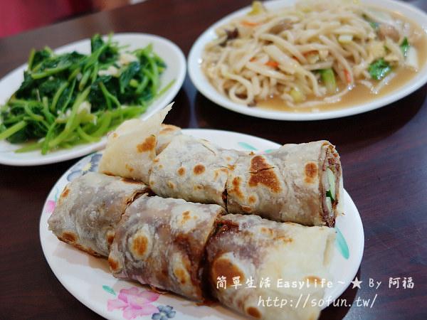 [食記] 新北市泰山鄉。永春上海湯包@便宜好吃、爽口家常菜