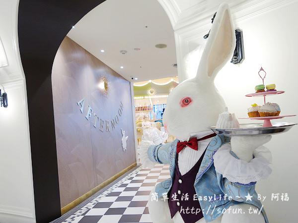 [台北美食/景點] ATT4FUN 甜蜜王國@號稱亞洲規模最大甜點主題樂園