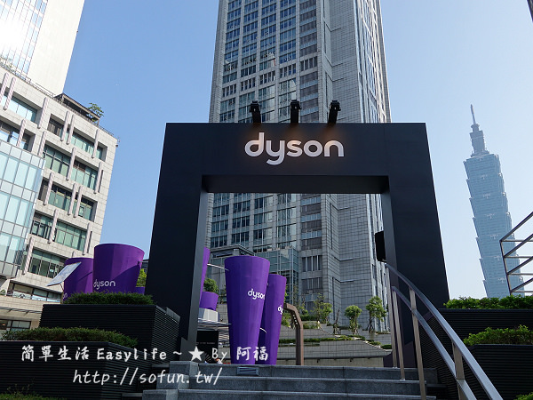[分享] Dyson DC52 吸塵器發表會@無需清洗.換濾網.集塵袋