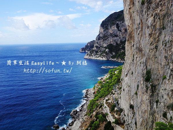 [遊記] 義大利卡布里島。奧古斯都花園@必嚐檸檬冰沙、購買檸檬香水