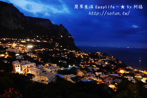 [遊記] 義大利卡布里島。白天夜晚風景隨手拍@無緣夢幻景點【藍洞】