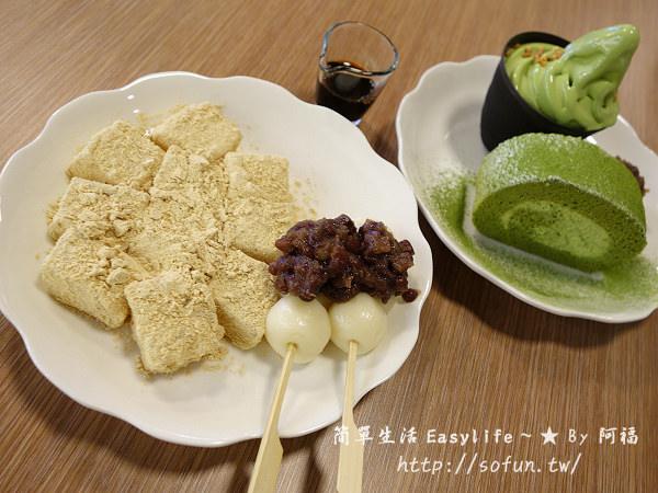 [台北東區甜點] 和茗甘味處 Myowa Cafe。抹茶控值得造訪人氣甜品店