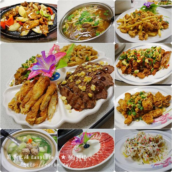 [食記] 金門金城鎮:牛家莊@全牛料理大餐,價格略高.份量縮水