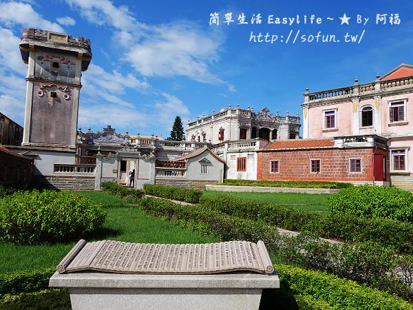 [金門景點] 金城鎮:水頭聚落 – 得月樓、黃輝煌洋樓、風獅爺文化坊