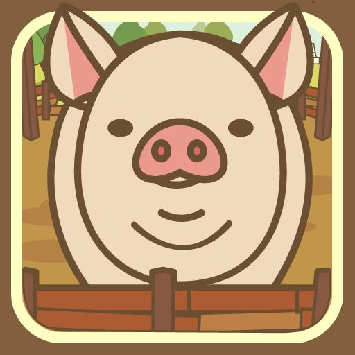 [iOS/Android] 養豬場 – 有趣虛擬寵物養殖.小品遊戲