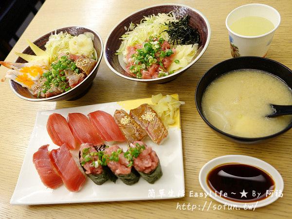 [美食] 新北板橋。順億鮪魚專賣店@新鮮.量多.便宜.好吃