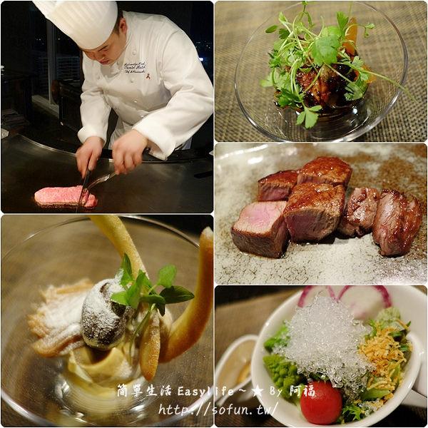 [神戶美食] 美利堅公園東方飯店 – 牛排屋@餐點美味、服務貼心