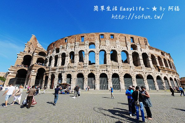 [義大利必遊景點] 羅馬競技場 Colosseum@神鬼戰士決鬥戰場