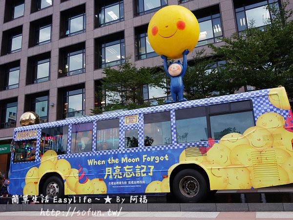 [遊記] 台北信義區:幾米公車 (月亮忘記了) 裝置藝術景點