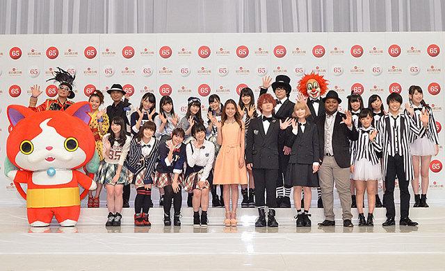 [日本超夯] 2015 NHK 第65回紅白歌唱大賽 直播線上看|紅白歌合戰轉播