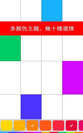 [iOS/Android] 別踩白塊兒 (鋼琴塊兒) – 手指跳舞機.按鍵反應遊戲 App