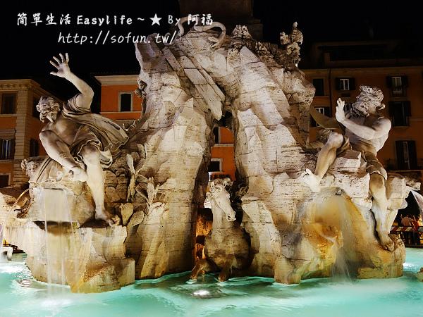 [義大利。羅馬夜遊] 維托艾曼紐二世紀念堂、四河噴泉@周老爹中式料理餐館