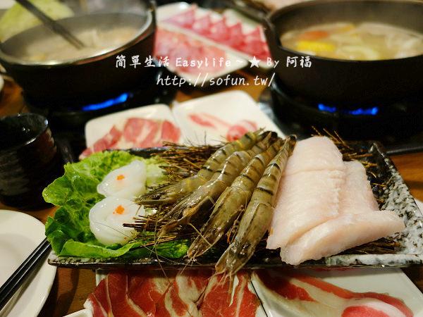 [食記] 台北信義區。秋豆溢日式鍋物專門店@平價火鍋、多樣套餐選擇