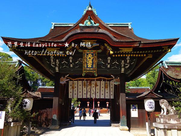 [京都洛中旅遊] 北野天滿宮 – 祈求學業試驗合格美麗神社