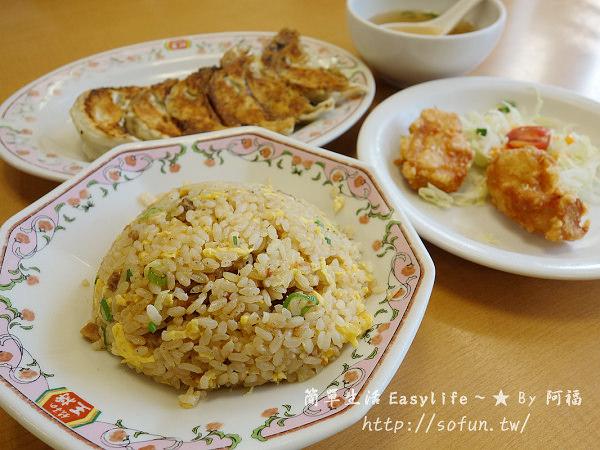 [京都美食] 餃子王將 – 便宜好吃中華料理@鄰近八坂神社 & 知恩院