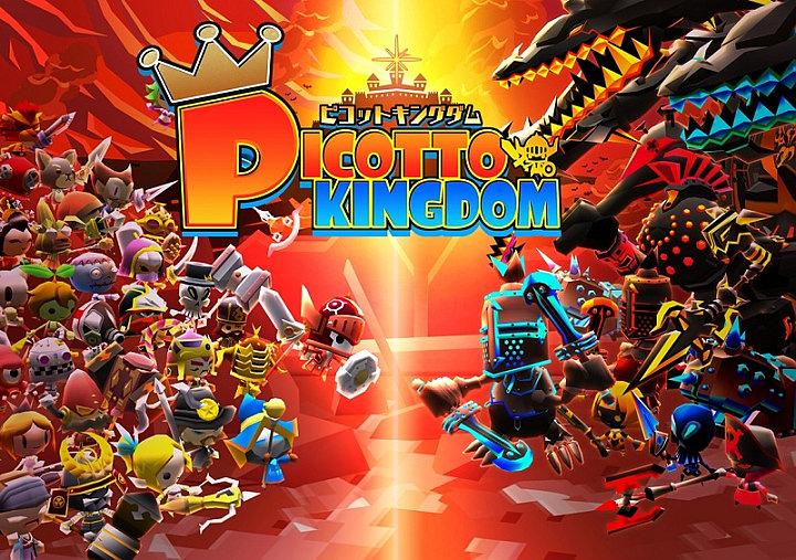 [分享] 皮可多王國 Picotto Kingdom@好玩可愛 RPG 遊戲