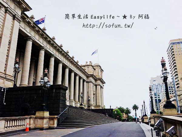 [墨爾本遊記] 國會大廈 & Fitzroy Gardens 花園@觀光船遊雅拉河