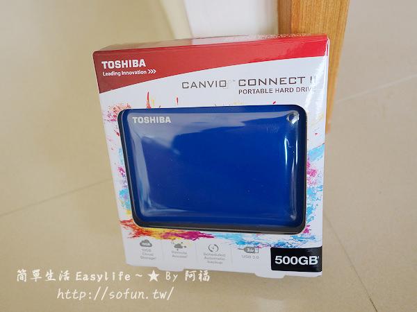 [開箱] Toshiba Canvio Connect II 行動硬碟@輕鬆備份資料&雲端分享