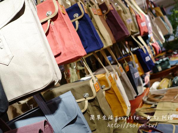 [京都購物] 一澤信三郎帆布@手工製作精美時尚帆布包