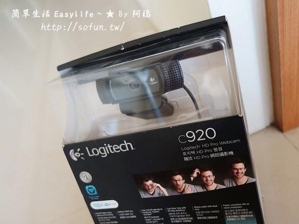 [開箱文] 羅技 C920 HD Pro 網路視訊攝影機@1080P高畫質&自動對焦