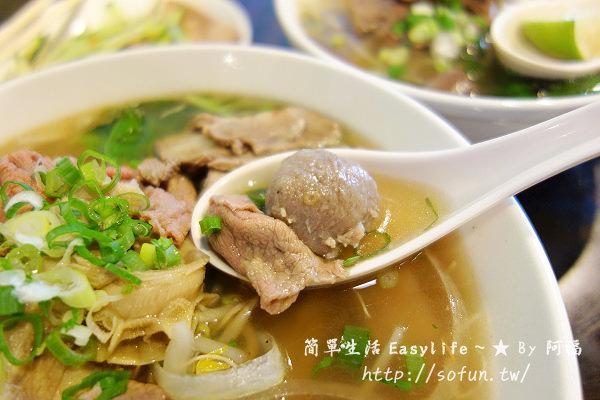[台北永康街美食] 誠記越南麵食館@餐點便宜、份量多吃好飽啊