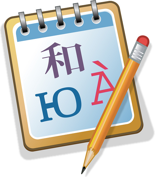 Poedit 中文化/翻譯工具輔助軟體@免安裝中文版