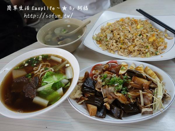 [高雄楠梓美食] 品味達人牛肉拉麵館@好吃便宜家常菜 (海科大正門)