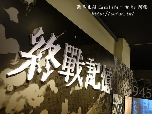 [高雄旅遊景點] 歷史博物館、電影館@夏日吹冷氣好去處
