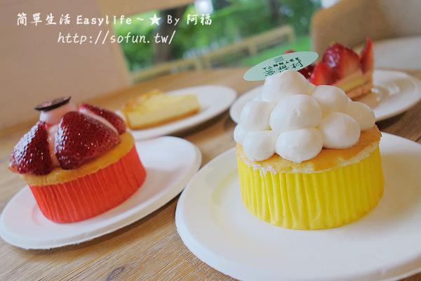 [陽明山甜點/下午茶] 亞尼克夢想村1.2號店@甜點蛋糕都好吃