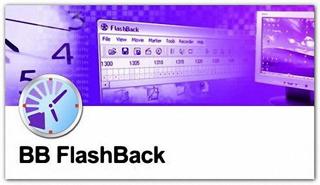 BB FlashBack Express – 免費簡單好操作螢幕錄影、擷取軟體