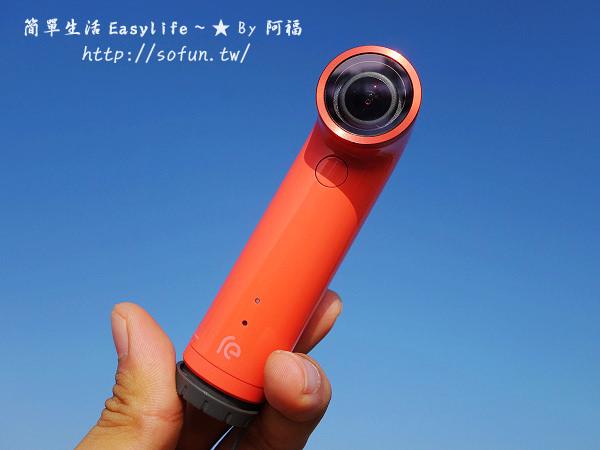 [評測] HTC RE 水管相機+配件開箱@超廣角/防水自拍神器推薦