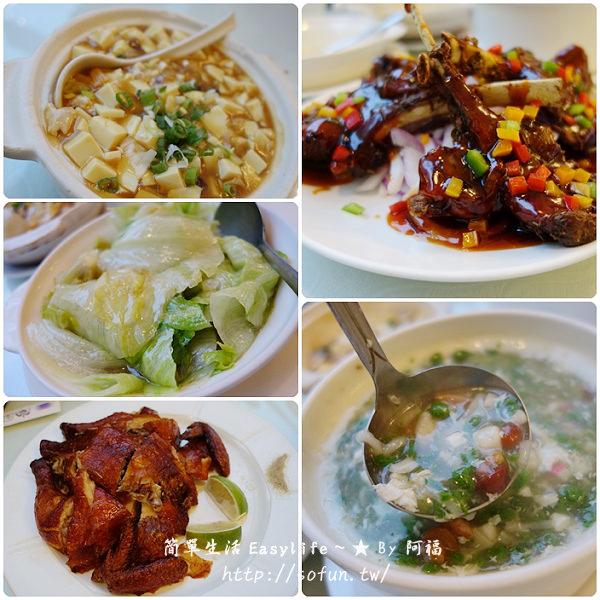 [食記] 新竹家常菜。名廚亞洲美食@烤羊排好吃、餐點 C/P 略低