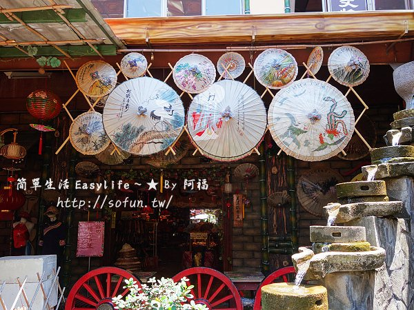 [高雄美濃旅遊] 客家文物館、紙傘文化村@感到失落景點